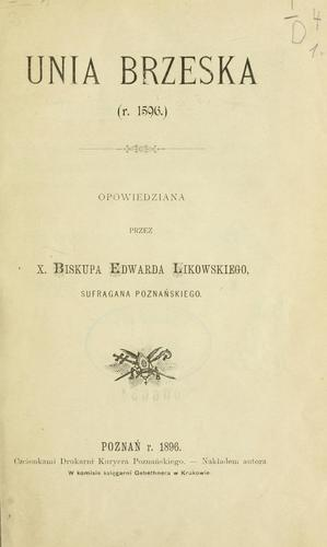 Download Unia Brzeska, r. 1596.