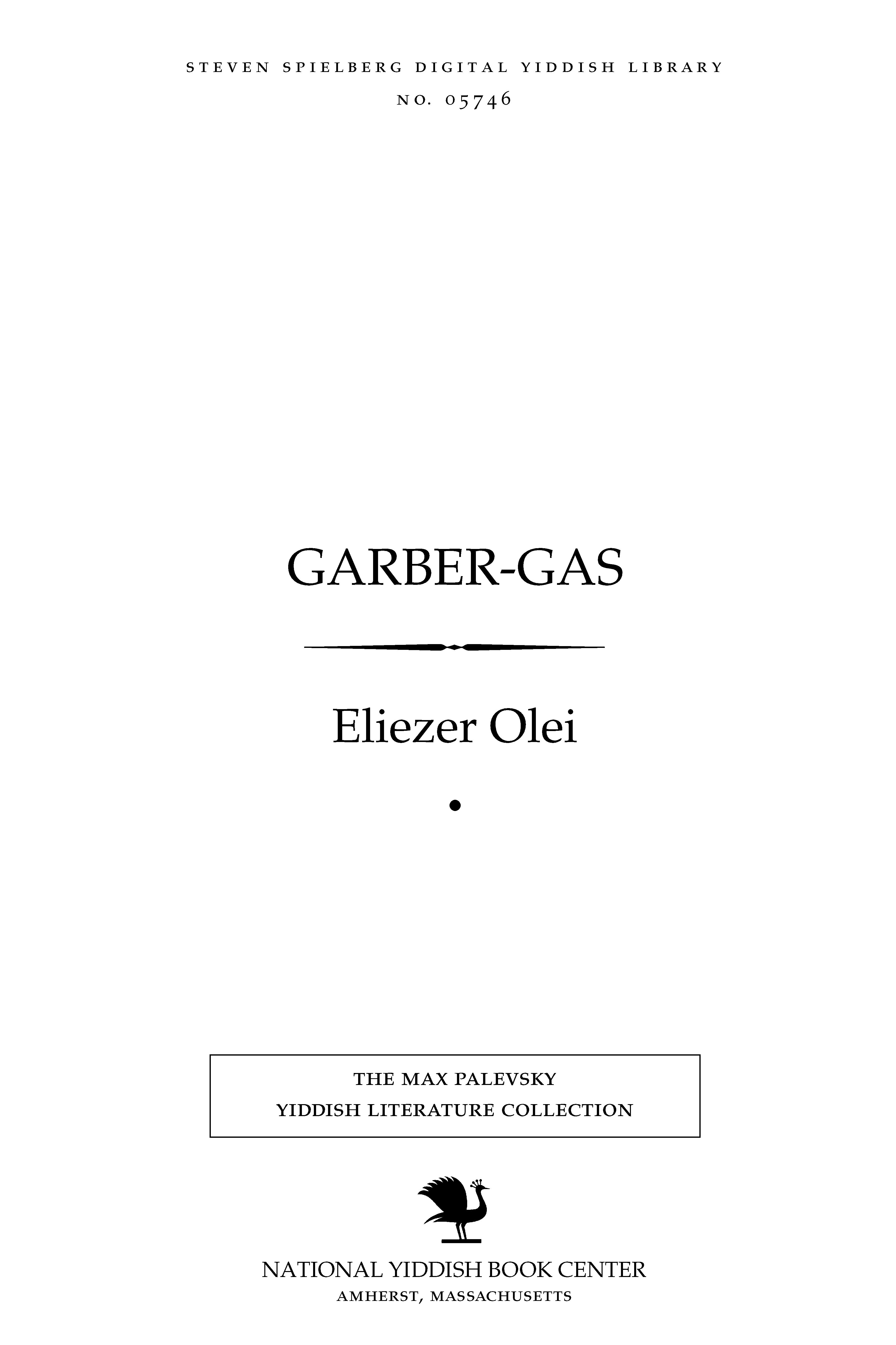 Cover of: Garber-gas