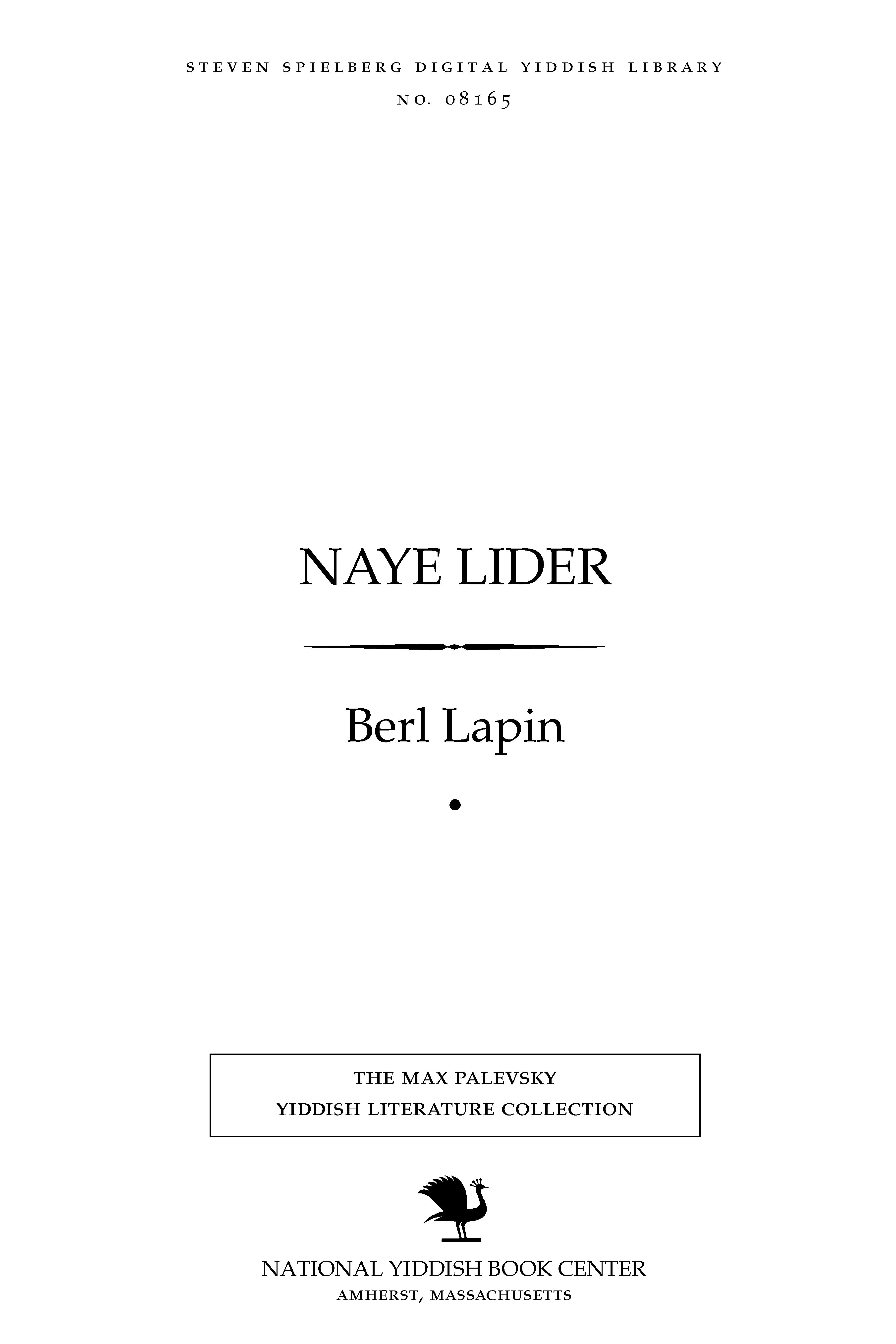 Cover of: Naye lider